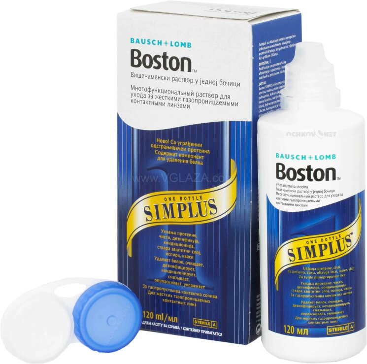 Раствор Boston Simplus